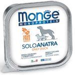 Monge Monoprotein Pačetina150g