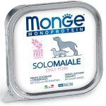 Monge Monoprotein Svinjetina 150g