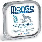 Monge Monoprotein Tunjevina 150g