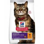 Hill's Feline Sensitive Stomach & Skin Adult Piletina 300g